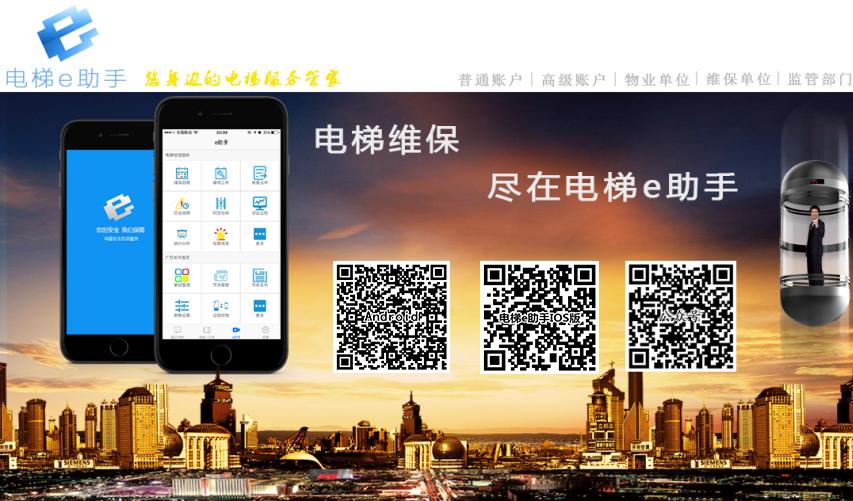 杭州岁丰信息技术有限公司